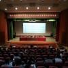 我校创新创业团队参加浙江省中等职业学校创新创业教育教学改革研讨会