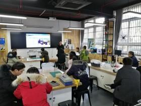校创新创业教育工作学期总结会议顺利召开