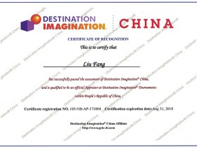 刘芳老师获得DI中国区组委裁判资格认证