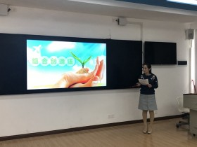 """我校两位老师在2018年宁波市中职创新创业教育学科""""创新杯""""教师说课选拔赛中脱颖而出"""